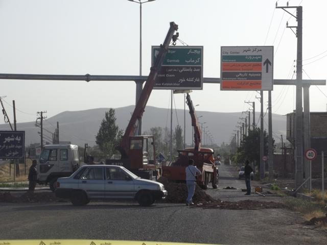 گزارش تصویری نصب تابلو راهنمای مسیر دروازه ای