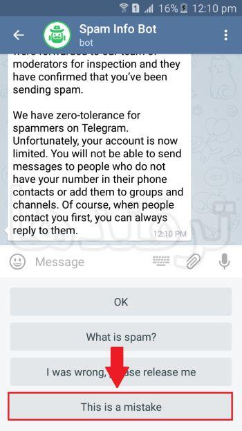 آموزش و دانلود برنامه های ضد ریپورت تلگرام