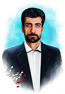 روز خبرنگار 17 مرداد 95 چه روزی است؟+متن پیام تبریک و اس ام اس