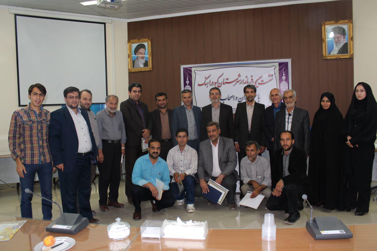"""خبرنگار شهید """"محمود صارمی"""" و روز خبرنگار"""