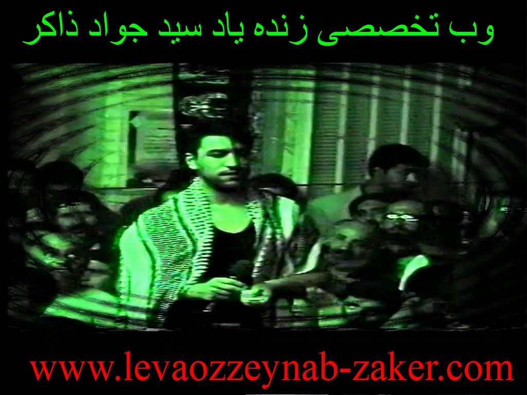 http://s2.picofile.com/file/8262933368/22.jpg