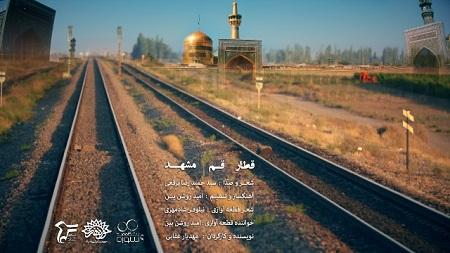 http://s2.picofile.com/file/8262949826/ghom_mashhad.jpg