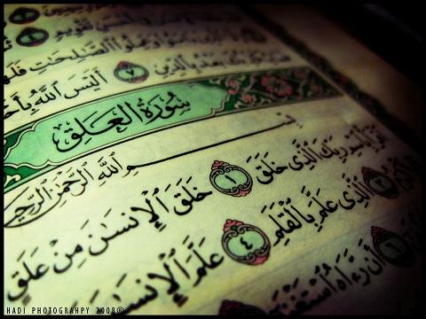 قرآن را آورده اند که....