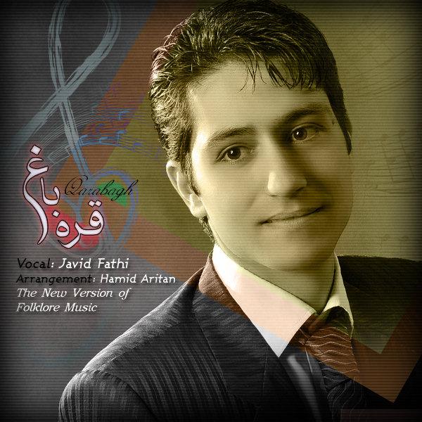 http://s2.picofile.com/file/8263089476/19Javid_Fathi_Qarabagh.jpg