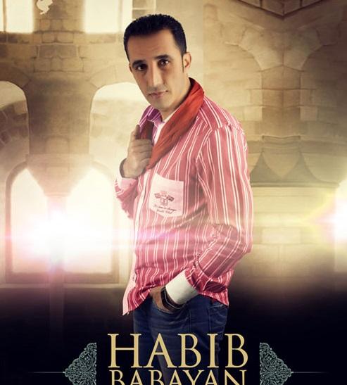 http://s2.picofile.com/file/8263120076/12Hebib_Babayan_Muhebbet.jpg