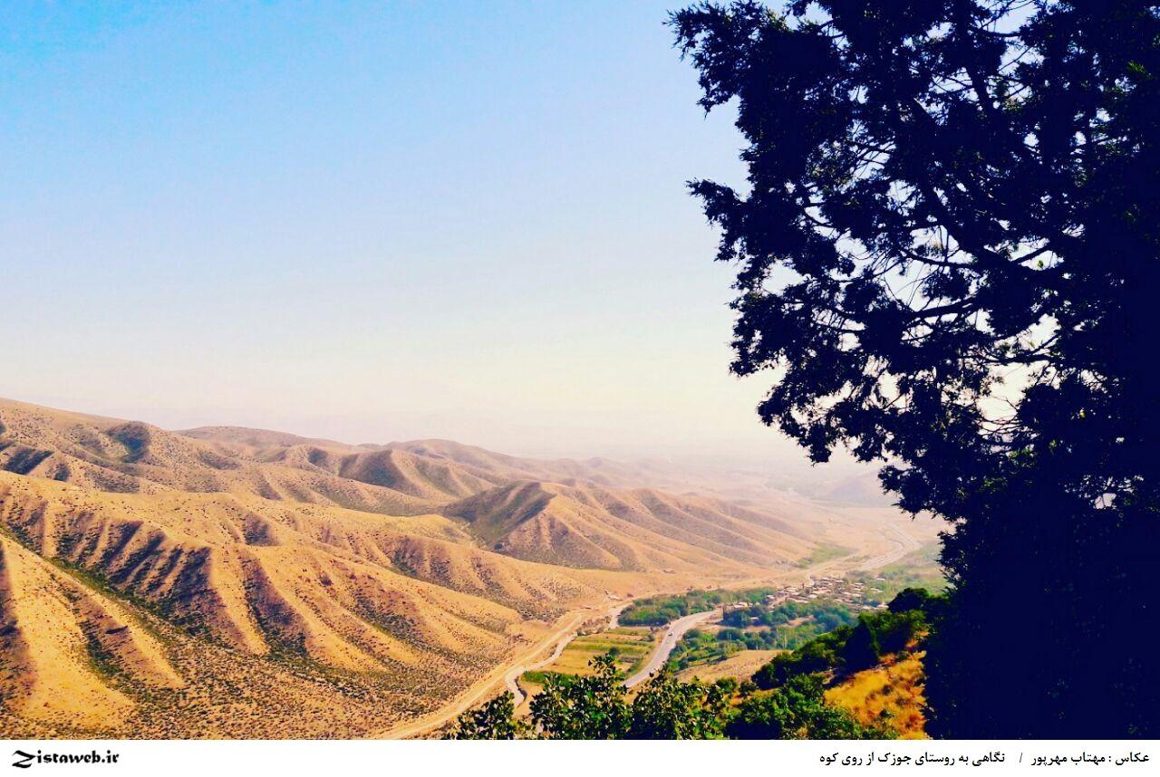 عکس های زیبای روستای جوزک / عکاس : سرکار خانم مهتاب مهرپور