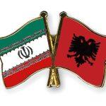 مجوز انجام مذاکرات قضایی بین ایران و آلبانی ابلاغ شد