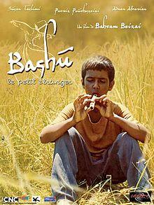 فیلم باشو غریبه کوچک درباره چه موضوعی است؟