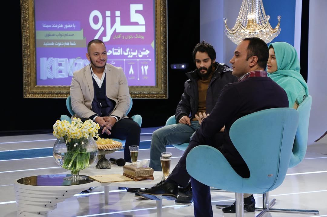گلوریا هاردی و ساعد سهیلی در برنامه خوشا شیراز