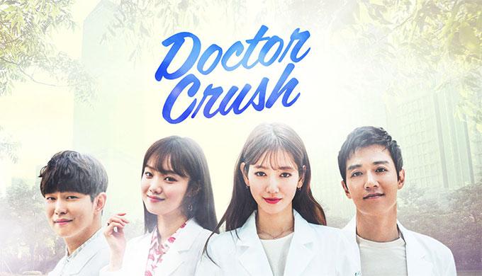 Image result for Û²Û°Û±Û¶ Doctors