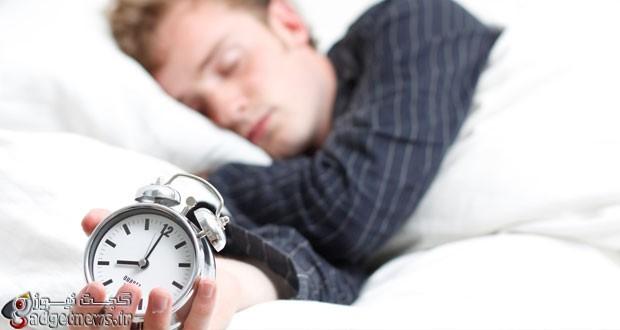 مدت زمان خواب مناسب طبق تحقیقات انجام شده برای سلامت مغز و قلب چند ساعت است؟