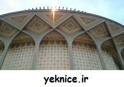 تئاتر شهر استان تهران با الهام از کدام بنای تاریخی ساخته شده است ؟