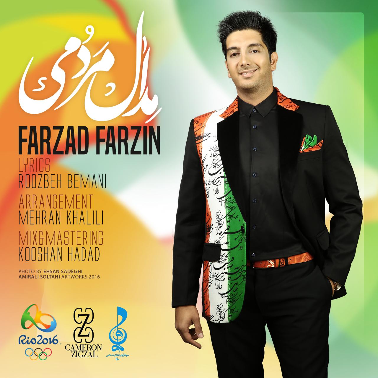 http://s2.picofile.com/file/8263496684/Farzad_Farzin_Medale_Mardomi.jpg