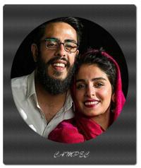 بیوگرافی و عکسهای پوریا شکیبایی با همسرش