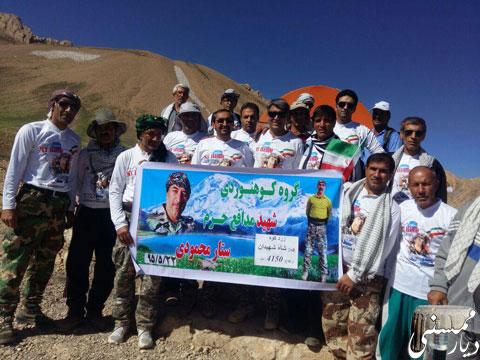 گروه کوه نوردی شهید ستار محمودی