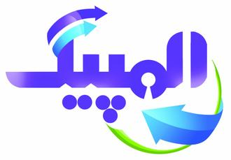 نتیجه و فیلم مسابقات ورزشکاران ایران در المپیک 2016 یکشنبه 24 مرداد 95+زمان بازیها و برنامه