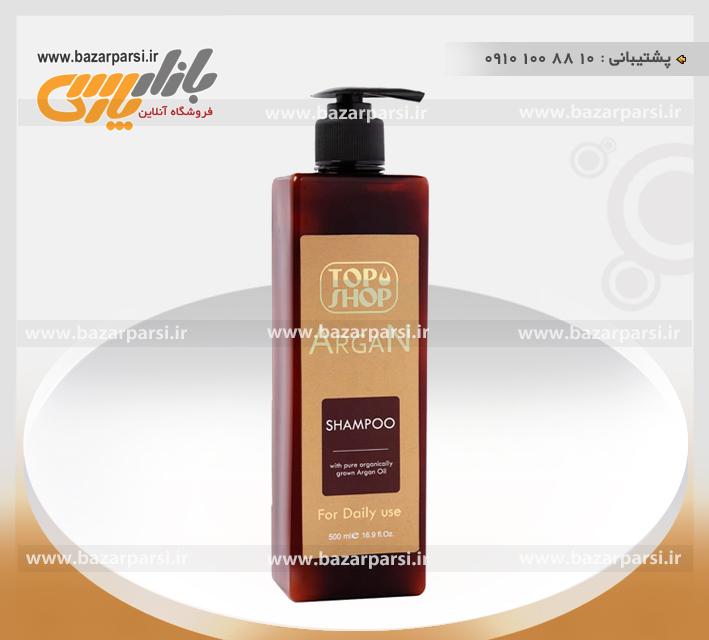 http://s2.picofile.com/file/8263632168/shampoo_daily_argan.jpg