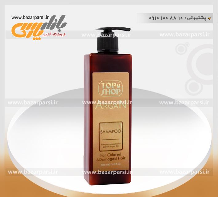 http://s2.picofile.com/file/8263637876/shampoo_for_colored_argan.jpg