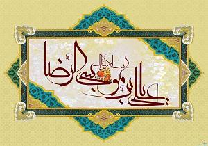 دانلود گلچین مدیحه سرایی و مولودی امام رضا (ع) از محمود کریمی و میثم مطیعی