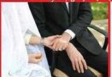 عروس و داماد مجبور شدند  به زندان بروند