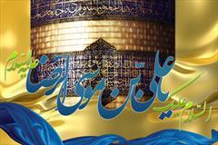 آیا امام رضا (  ع  ) زبان فارسی  را آموخت ؟!