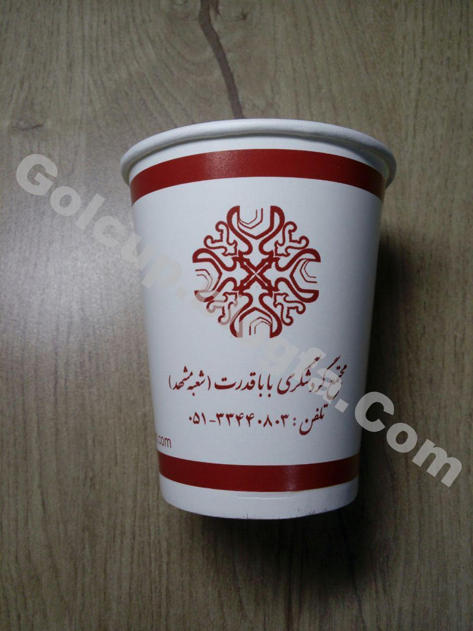 لیوان کاغذی گل کاپلیوان کاغذی. قیمت دستگاه تولید لیوان کاغذی