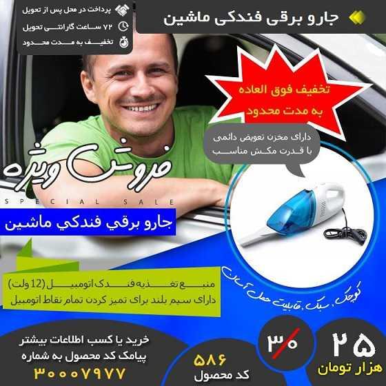 http://s2.picofile.com/file/8263961400/jarobargi.jpg