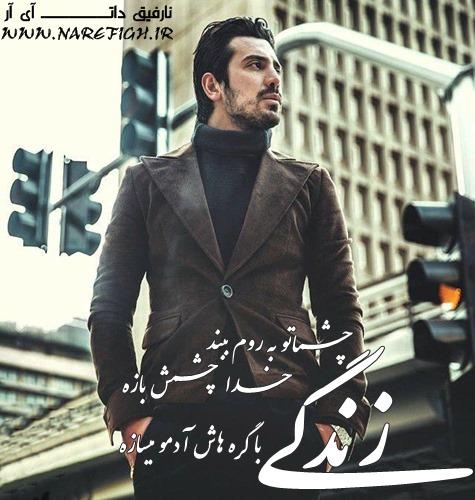 دانلود آهنگ ستایش از امیر عباس گلاب با کیفیت 128 و 320