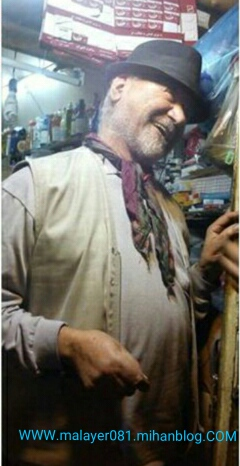 هوشنگی خیابان اراک