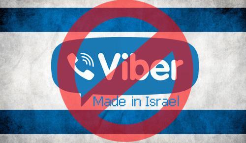 برنامه پیام رسان وایبر - Viber