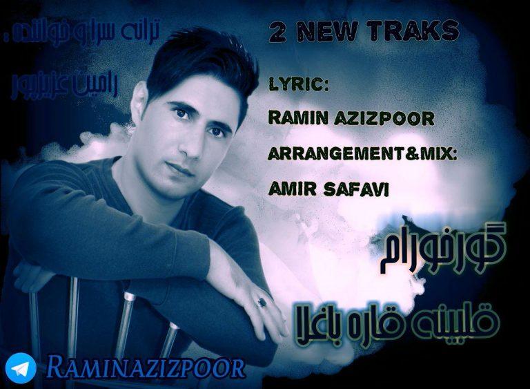 http://s2.picofile.com/file/8264467868/13ramin_aziz_poor.jpg