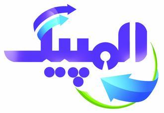 برنامه و زمان بازیهای ورزشکاران ایران در المپیک 2016 یکشنبه 31 مرداد 95+نتیجه و فیلم
