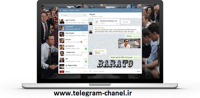 دانلود و نصب کانال تلگرام
