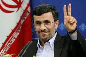 : مروري بر اظهارات و پيشنهادات هستهاي احمدينژاد