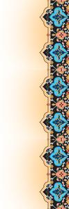طلیعه نور ، ویژه نامه سی و نهمین سالگرد پیروزی انقلاب اسلامی ایران