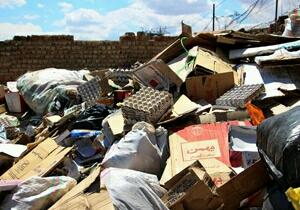 خانواده بوکاني از زباله ها سه گوني پول بيرون کشيدند