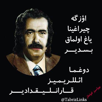 شاعر ترکی