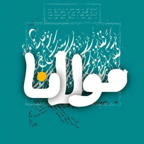 معرفی کانال تلگرام مولانا
