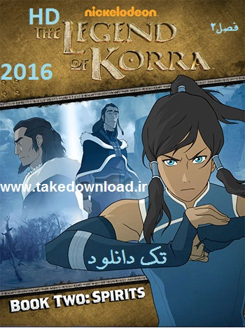 Episode avatar download the korra book legend 7 of 2