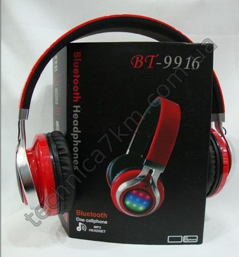 http://s2.picofile.com/file/8264652168/bt_9916.jpg