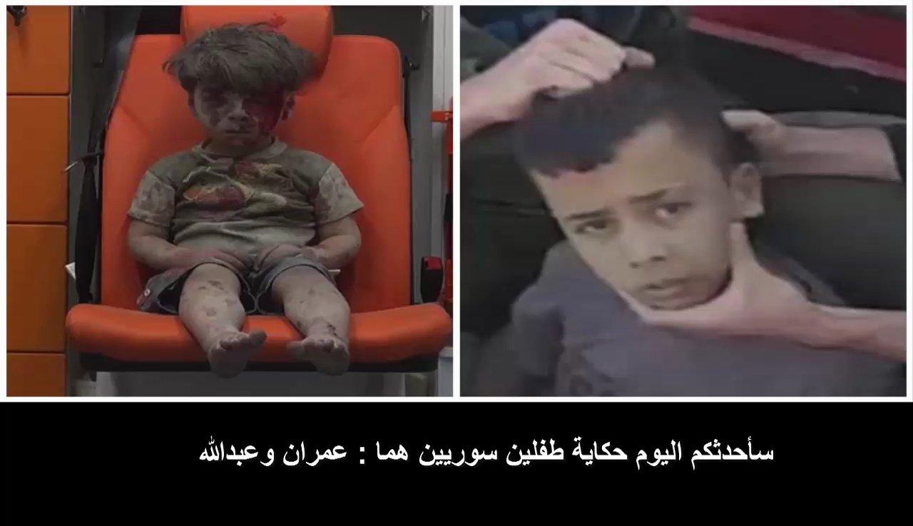 تفاوت بین دو کودک سوری