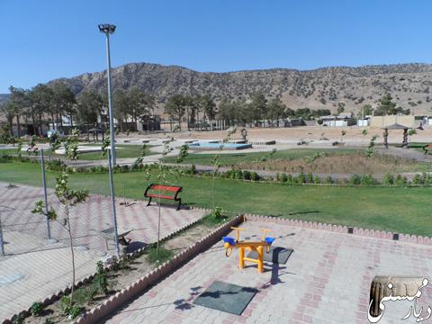 پارک شهر خومه زار