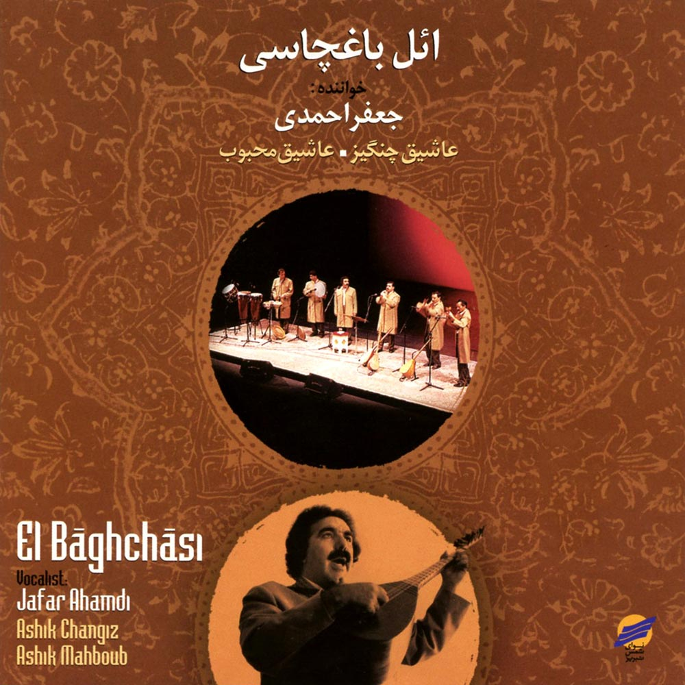 http://s2.picofile.com/file/8264941542/Cover_1_ArazMusic_98_IR_.jpg