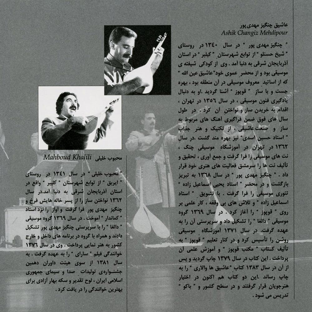 http://s2.picofile.com/file/8264942268/Cover_2_ArazMusic_98_IR_.jpg