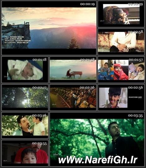 دانلود موزیک ویدیو سی سالگی از احسان خواجه امیری با کیفیت بالا Full HD-1080P
