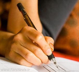پاسخنامه امتحان نهایی پنجشنبه 4 شهریور 95 | سوم دبیرستان شهریور 95