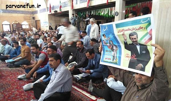 دانلود کامل فیلم سخنرانی محمود احمدی نژاد در قزوین 4 شهریور 95