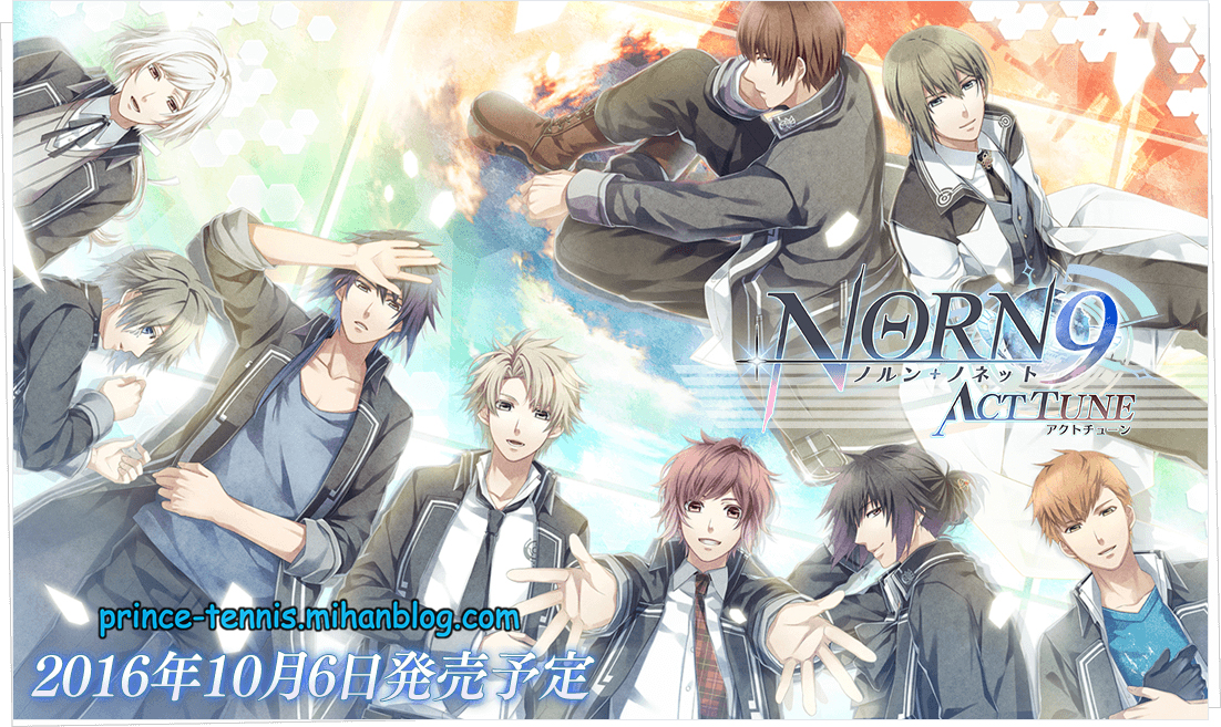 http://s2.picofile.com/file/8265161826/norn9_act_tune10.jpg