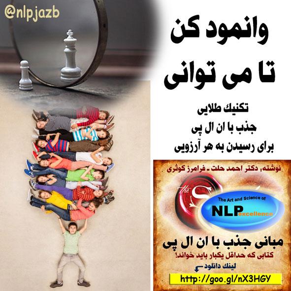 http://s2.picofile.com/file/8265195650/fakeit_makeit.jpg