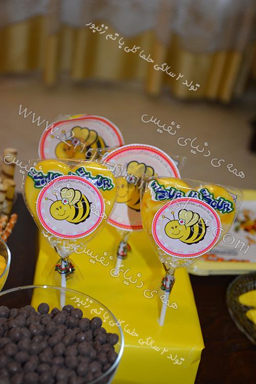 kolah_tavalod_helma_zanbor مدل کلاه تم تولد زنبوری